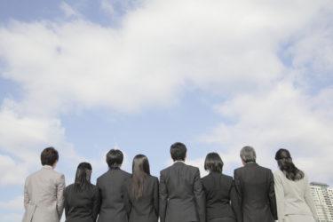 2020年4月より導入される同一労働同一賃金の法改正により何が変わるのか
